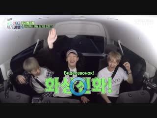 [РУСС. САБ] 180709 EXO-CBX @ Travel The World on EXO's Ladder in Japan\Кругосветное путешествие по EXO-лестнице Episode 36