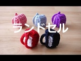 crochet japanese school bag randoseru