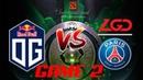 OG vs PSG.LGD GAME 2 GRAND FINAL DOTA 2 The International 2018 Highlits TI8 Theinternational2018