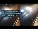 Восстановитель для авто Bright New обзор - Брайт нью для полировки кузова, фар автомобиля
