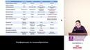 Алгоритм обследования пациента с острым нижнемоторным тетрапарезом