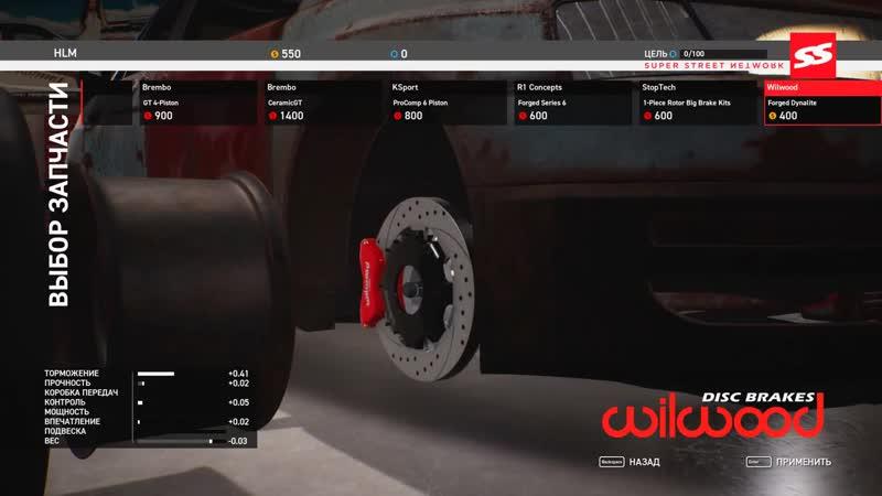 [Draken] Лучший тюнинг авто, который я видел реалистичные аварии! Super Street The Game
