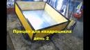 Самодельный прицеп для квадроцикла 2