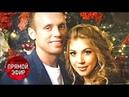 Видели видео Жена известного футболиста застукала мужа в бане с любовницей Прямой эфир от 21 09 18
