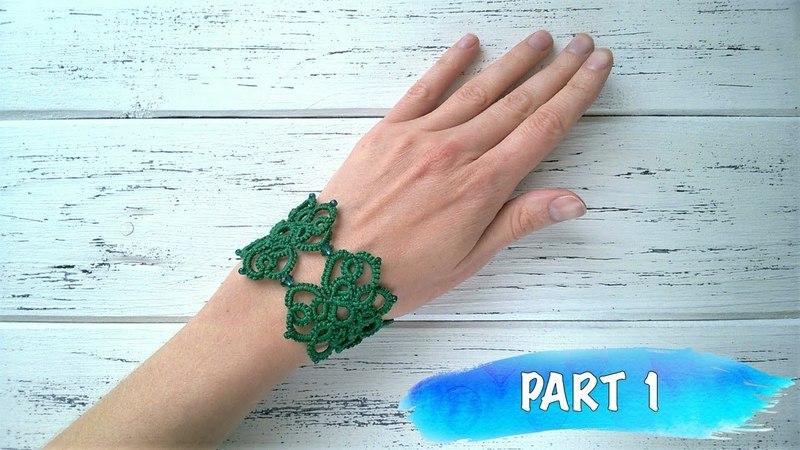 Beginner needle tatting Bracelet with beads DIY Фриволите иглой для начинающих Браслет с бисером