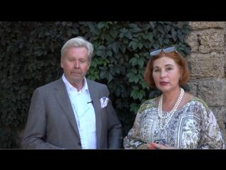 Приглашение на Курс Хирургии 11-14 октября, доктор Пер Хеден