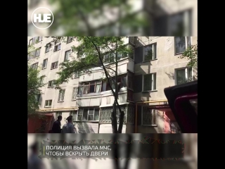 В Москве мужчина помог полиции обойтись без вскрытия двери