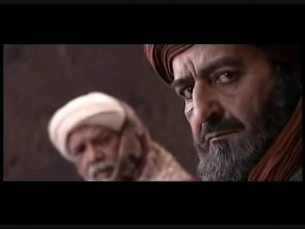 Hz.Ali Allahın Arslanı Full türkçe altyazılı