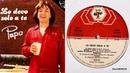 Pupo Lo Devo Solo A Te Vinyl LP Album 1981
