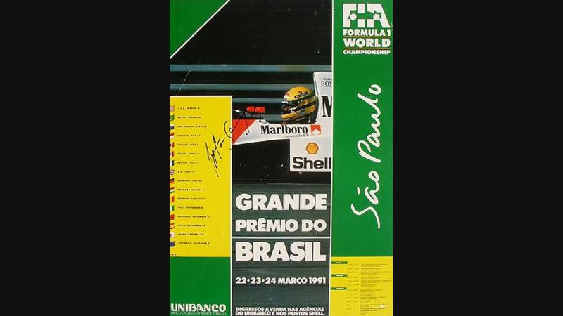 F1 1991. 02. Гран-При Бразилии, гонка