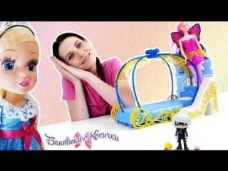 Бантики косички • Зубная Фея и Лунная девочка пришли за зубом Маленькой принцессы.