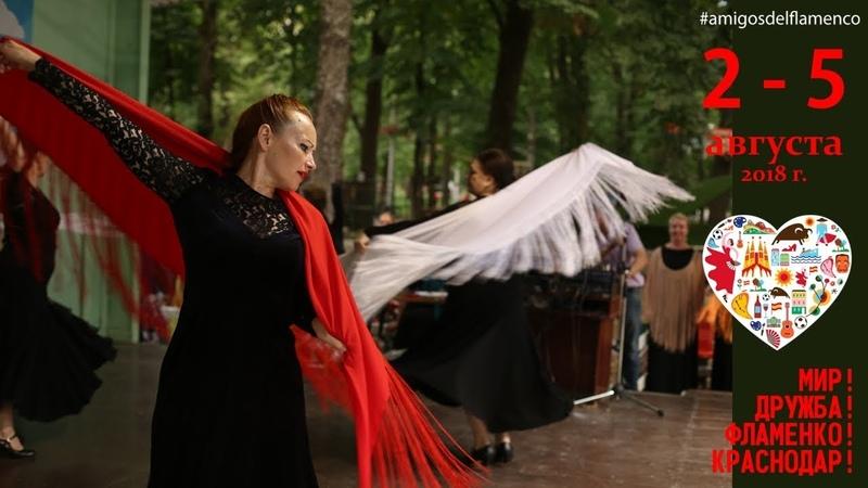 Танец с мантонами Algo de ti