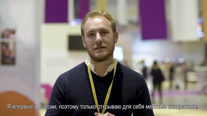 Луи-Ксавье Лека о решении проблемы бездомности
