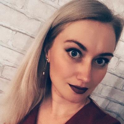 Светлана Лепехина