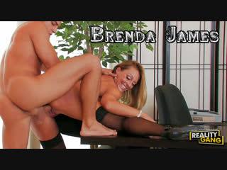 Brenda james. потрахушки-поебушки в офисе со зрелой леди-босс. sexy mature mom milf cougar pornstar boobs office fuck stockings