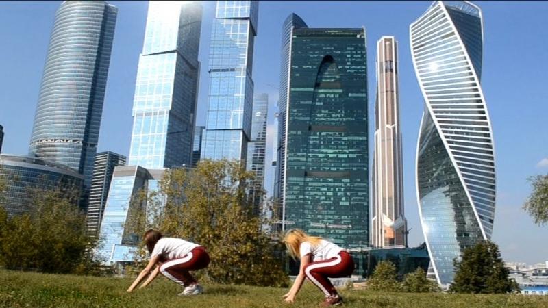 Танец ) Moscow City