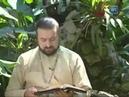 Псалом 92-й.Апостолы,вода,Прокимен,реки,страх Божий