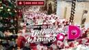 Смотреть онлайн шоу Новый год на Dомашнем 1 сезон Девочка на миллиард лайков!.. бесплатно в хорошем качестве