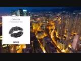 (DE 015) Orkidea - Finnish Kiss (Original Mix)Digital Emotiona