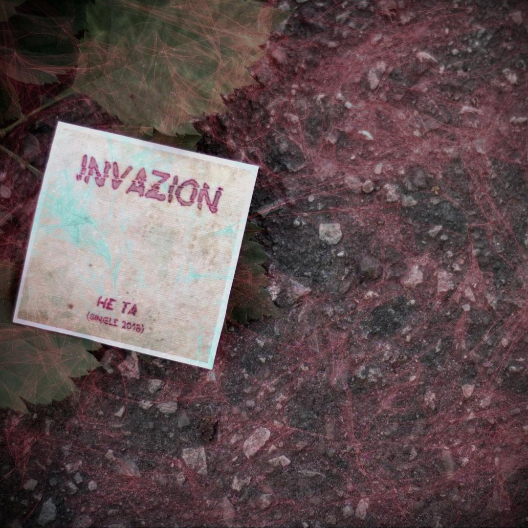 InvaZion - Не та (Single)
