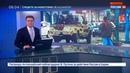 Новости на Россия 24 • Хуситы продолжают удерживать более 40 журналистов в здании Yemen Today