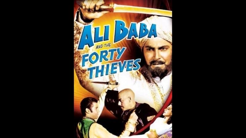 Али Баба и 40 разбойников / Ali Baba and the Forty Thieves, 1944 Михалёв
