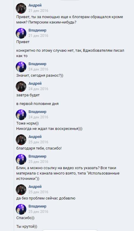 Андрей Афонин | Москва