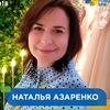 Natalya Azarenko