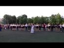 Флэшмоб 145 школа - учителя и ученики танцуют вместе