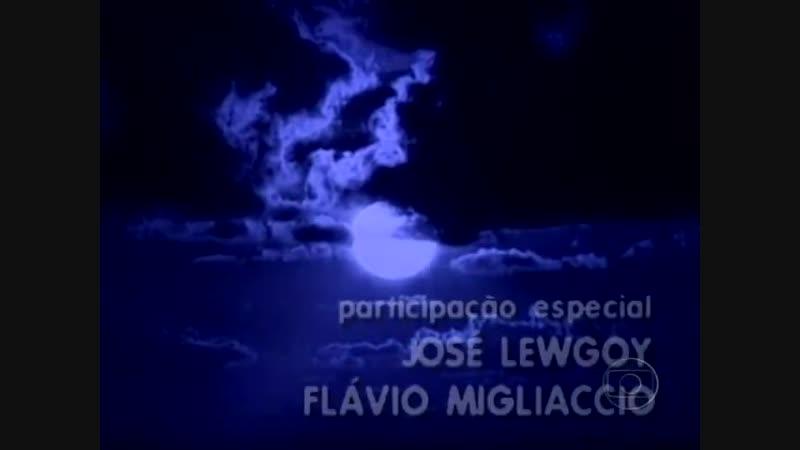 Заставка Улыбка ящерицы, 1991 год
