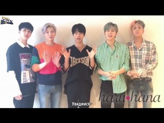 [rus sub] 180627 vixx message to haru*hana's readers