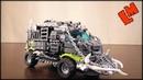 Боевая машина лего-зомби-апокалипсиса