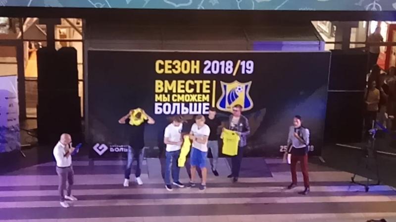 вручение маек и знакомство с новенькими из ФК Ростов