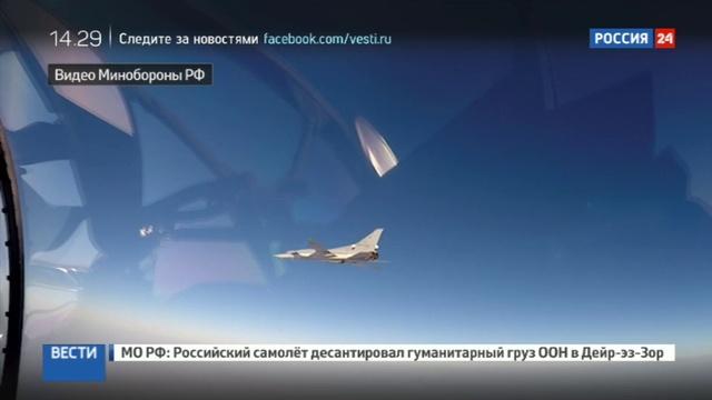 Новости на Россия 24 • Самолеты ВКС России уничтожили 5 складов и 6 командных пунктов ИГИЛ. Видео