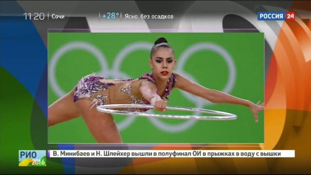 Новости на Россия 24 • Предпоследний день Олимпиады: Россия на пятом месте