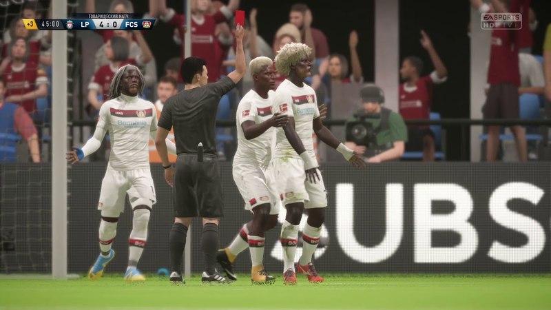 18 сезон RCPL Level Pro - FC Sensorior