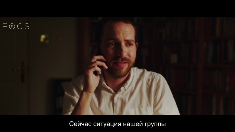 Short film: Blue sushi. FOCS RUS SUB.