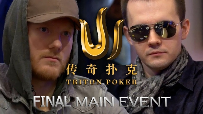 EV5 Main Event $250k Final Table Triton SHR Highlights, best moments