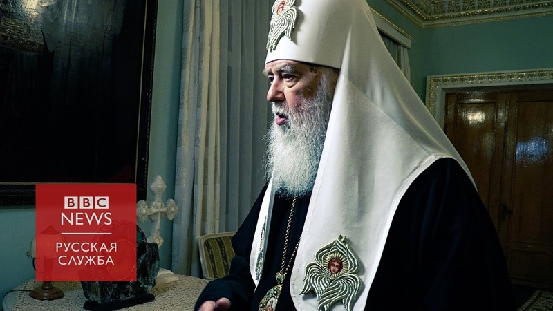 Церковный раскол между Украиной и Россией: цена автокефалии. Документальный фильм Би-би-си » Freewka.com - Смотреть онлайн в хорощем качестве