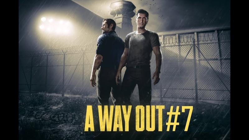 A Way OutПрохождение7БалераGq97