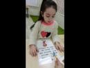 Ариана, 5 лет