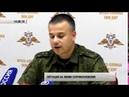 Даниил Безсонов о ситуации в ДНР на 14.08.18. Актуально