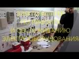 Приём абитуриентов 2018 ЭЛЕКТРОМОНТЁР