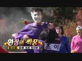 181118 Red Velvet @ SBS Running Man Preview