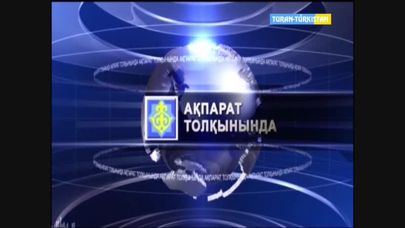 ТұранТүркістан Ажар Сейтенова әнші қонақта болды 12 11 2018 ж