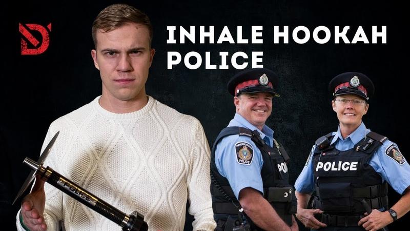 Всем Дым 13 Police Inhale Hookah
