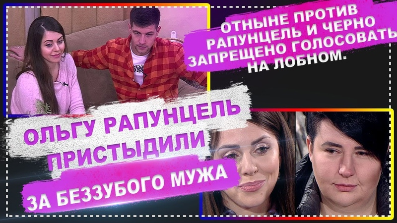 ДОМ 2 НОВОСТИ Раньше Эфира 27 апреля 2019 (27.04.2019).