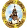 """ОАНО """"Православная гимназия №38"""""""