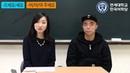 47회 -으세요/세요 vs -어/아/여 주세요 - 연세 한국어Yonsei Korean/延世韩国语/延世韓国語