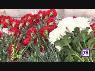 Александр Беглов почтил память жертв трагедии в Керчи